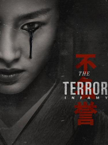 Vancouver Film Production Client The Terror